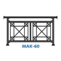 Κάγκελο αλουμινίου MAK-60