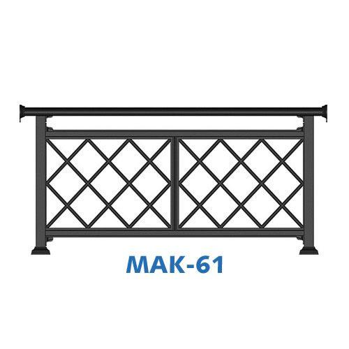 Κάγκελο αλουμινίου MAK-61