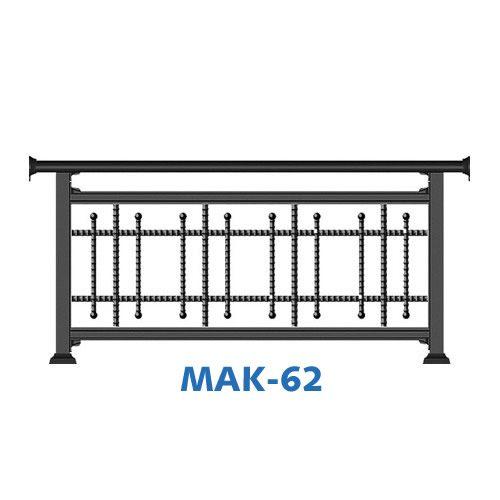 Κάγκελο αλουμινίου MAK-62