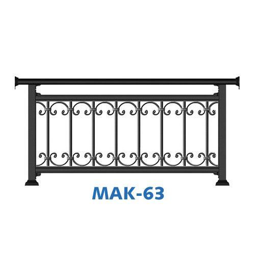 Κάγκελο αλουμινίου MAK-63